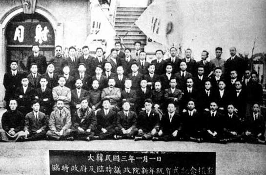benefits of japanese colonization of korea To begin, the japanese occupation had a strong influence in korea's education before japan's colonization, korea's education system was swiftly improving, as education was a major key in determining which social class you belonged in.