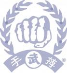 Moo Duk Kwan Fist Rugged