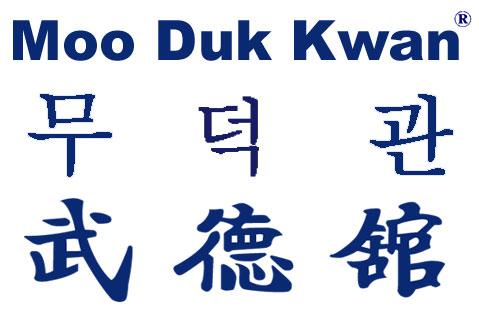 Moo Duk Kwan Korean Trademark