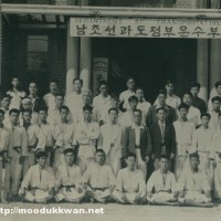 1947 Moo Duk Kwan Photos