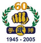 60th Anniv Logo - Sebastian - newlogo2.1