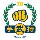 Kee Hwang, Moo Duk Kwan® Founder, Part 11914-1949