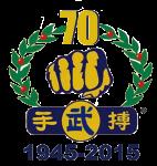 70th_logo_nobkgrnd_755x796-142x150