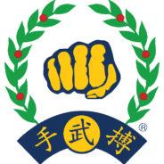 World Moo Duk Kwan® Proudly Remembers Thomas F. Brnich Sr., O Dan, Dan Bon #35142Moo Duk Kwan Memorials