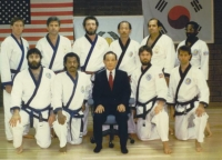 View the album 1986 Ko Dan Ja Shim Sa USA