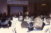 1989-5_Int...