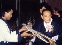 1989-5-15_Inter_goodwill_demo_Korea_slide0046_image143.jpg