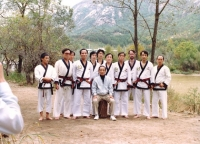 1990_KDJ_Semiars_Seoul_Scan10005.jpg