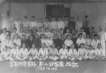 1953_2nd_Shimda_Hyo_Chang_Yongsan_slide0014_image043.jpg