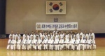 2005 Korea KDJ group photo.jpg