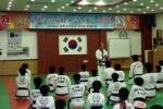 2007 Korea Dan clinic @tcheong ju 2.jpg