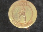 1974 founders Medallion - Back.JPG
