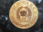 1974 founders Medallion - Front.JPG