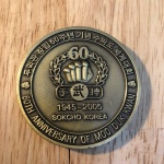 60th Korean SBD challlenge coin front.jpg