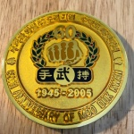 60th anniversary coin.jpg