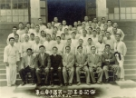1956_Growing_High_School_MDK_Scan10001.jpg