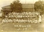 1957_Dae_Jeon_Scan10046.jpg