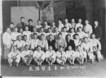 1957_Chun_Nam_Branch_Page 13.jpg