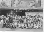 1957_Chung_Buk_Grand_Opening_Page 18.jpg