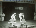 1960_Scan10007.jpg