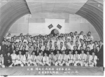 1960-11-12_Yong_Deung_Po_Page 21.jpg