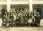 1960_Chun_Nam_Province_MDK_Scan10001.jpg