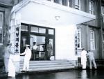 1961-5-16_Revolutionary court.jpg