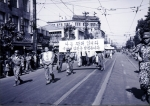 1961-5-16_Scene after the Coup.jpg