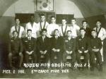 1962_Pyung_Taek_Scan10003.jpg