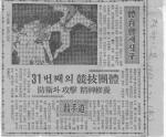 1963_Tuesday, August 30, 2005 (28).jpg