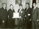 1966_Grandeza_visit_from_Philippines_Scan10003.jpg