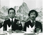 1974_Hwang_Kee_60th_Birtday_NY_3.jpg