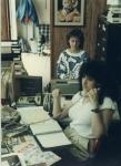 1979-US_Hqs_Office_August 30, 2000 (36).jpg