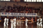 1980_Korea_USA_Goodwill_demo_Scan10001.jpg