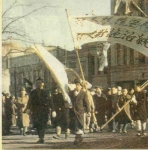 1945_Demonstration against the Sin Thak Tong Chi.jpg