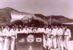 1982_US_Air_Force_Academy_Colorado_Scan10001.jpg