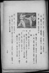 1949_Hwa_S00_D0_book 1.jpg