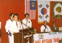 1986_Chil_Song_Clinic_Malaysia_Scan10001.jpg